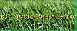 vzk_hristo_botev