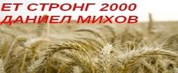 ScreenHunter_20990 Mar. 25 16.17