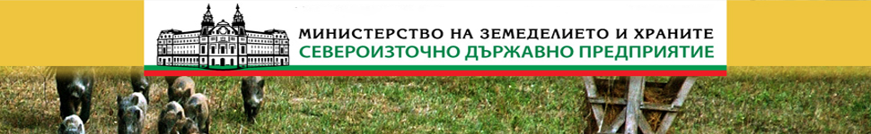 ministerstvo-na-zemedelieto-i-hranite