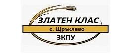5371_logo