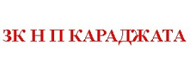 zk_karadjata