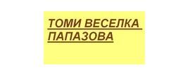 ScreenHunter_25557 Aug. 20 11.10