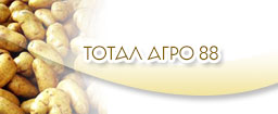 total_agro