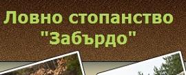 ScreenHunter_26576 Sep. 05 15.39