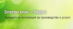 zkpu_zlaten_klas