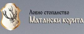 ls_manastirskikorita_logo