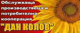 dan_kolov