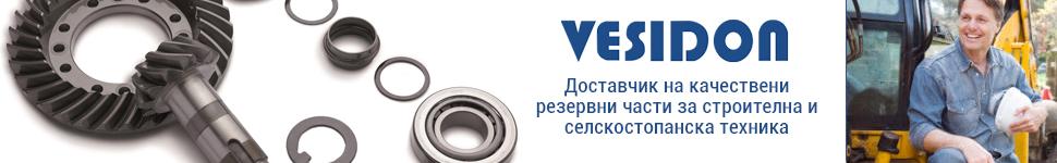 top-vesidon