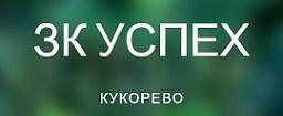 zk_uspeh