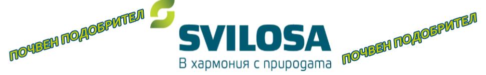 -банер-СВИЛОЗА-4-2