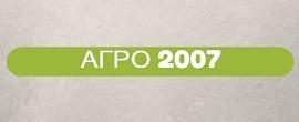 agro_2007