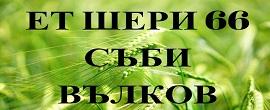 screenhunter_223-nov-04-15-19