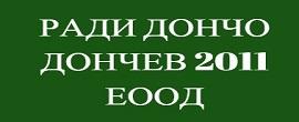 screenhunter_286-nov-10-17-05