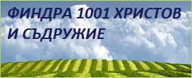 3929_logo