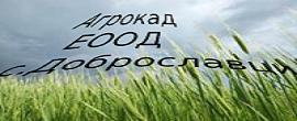 12512279_935191513237835_7185770654620875852_n