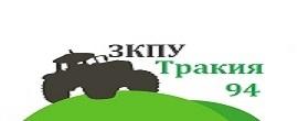 zkpu-trakiia-94-23187