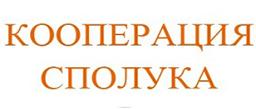 ZM_preporachana