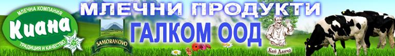 -банер-ГАЛКОМ-1