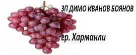 grozde-roze